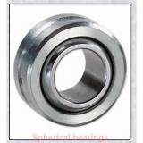 460 mm x 760 mm x 240 mm  SKF 23192 CA/W33 spherical roller bearings